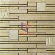 Gold Color Stainless Steel Mosaic (CFM949)