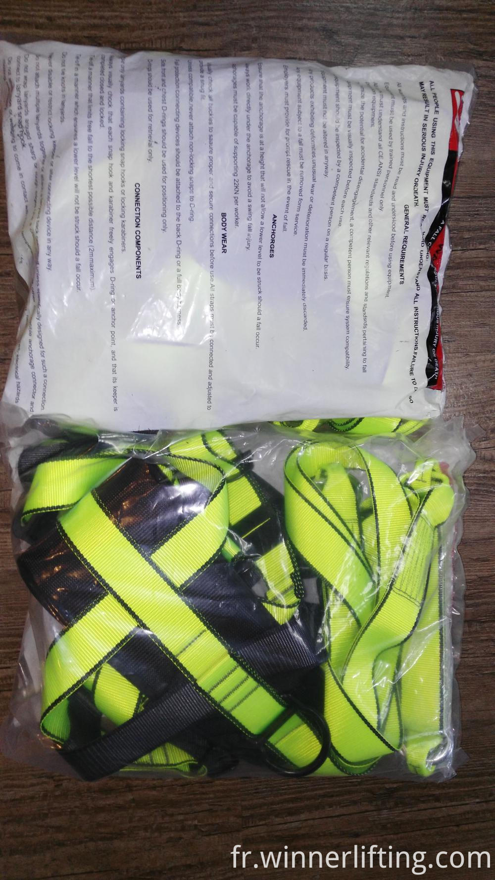 safety harness package