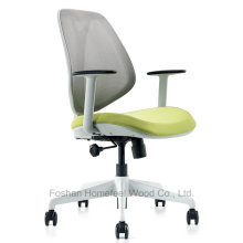 Modern Furniture Low Back Swivel Mesh Office Staff Chair with Armrest (HF-GT603)