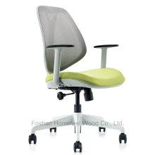 Современная мебель с низким задним шарниром Офисный стул для персонала с подлокотником (HF-GT603)