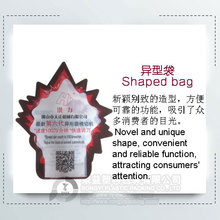 Disposable Food Grade Plastic Shape Pouch