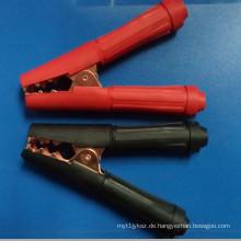Kupferbeschichtung Krokodilklemme / Batterieklemmen, Batterieklemme (HS-BT-001)