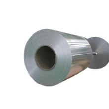 Bobina de aluminio 3105 H18