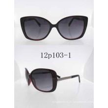 Lunettes de mode en plastique lunettes de soleil personnalisées 12p103-1