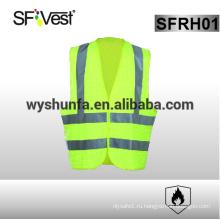 Astm f1506 огнестойкий жилет отражательная защитная спецодежда рабочая спецодежда 98% полиэстер FR обработанный 2% углерод