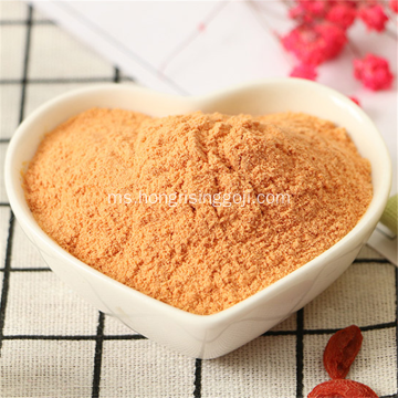 Goji Berry Extract Red Powder