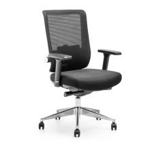 Ткань Материал высокой спинкой офисные кресла