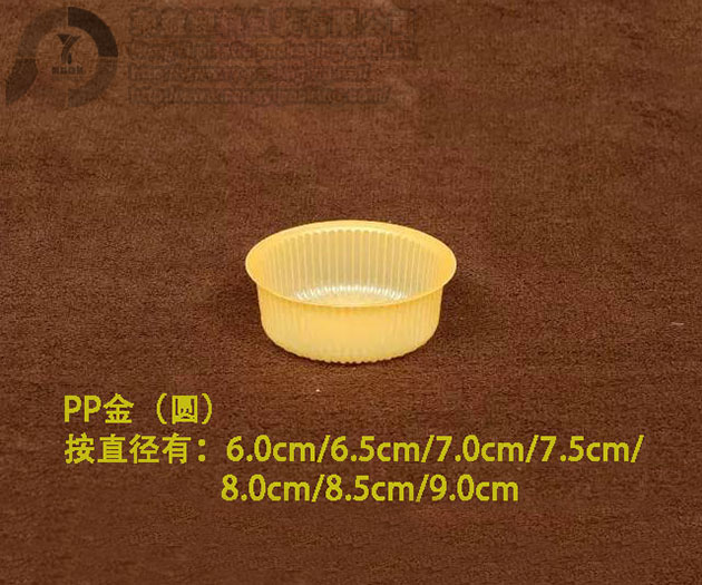 Round Moon Cake Packaging