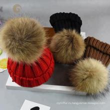 Известных западных органических приталенный шерстяной шапки с помпоном