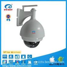 New Waterproof CCTV ip camera remote security indoor