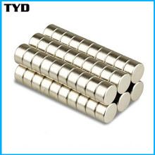 High Quality Cylinder Sintered NdFeB Magnet N52