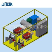 Produktionsmaschine für Vliesstoffe und Maskenmaschinen