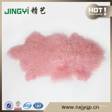 Красивые длинные волосы монгольский Тибет ягненка меховой овец кожи плиту Pinke
