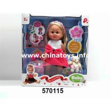 """Venda quente de plástico Toy 16 """"boneca com óculos e Pet (570115)"""