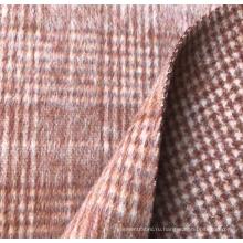 Шерстяная смешанная альпака из ткани