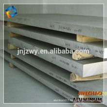5082 5754 aluminum plates temper H14 H22 used in Building
