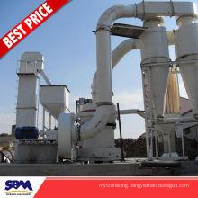 Quartz, active carbon application hard rock raymond mill for Saudi Arabia