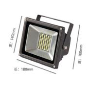 Samsung Chip 50W SMD LED Flood Light CE RoHS Approved