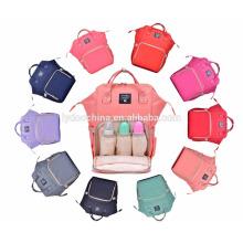 2018 Новый обновленный многофункциональный мама сумка противоугонной пеленки мешок