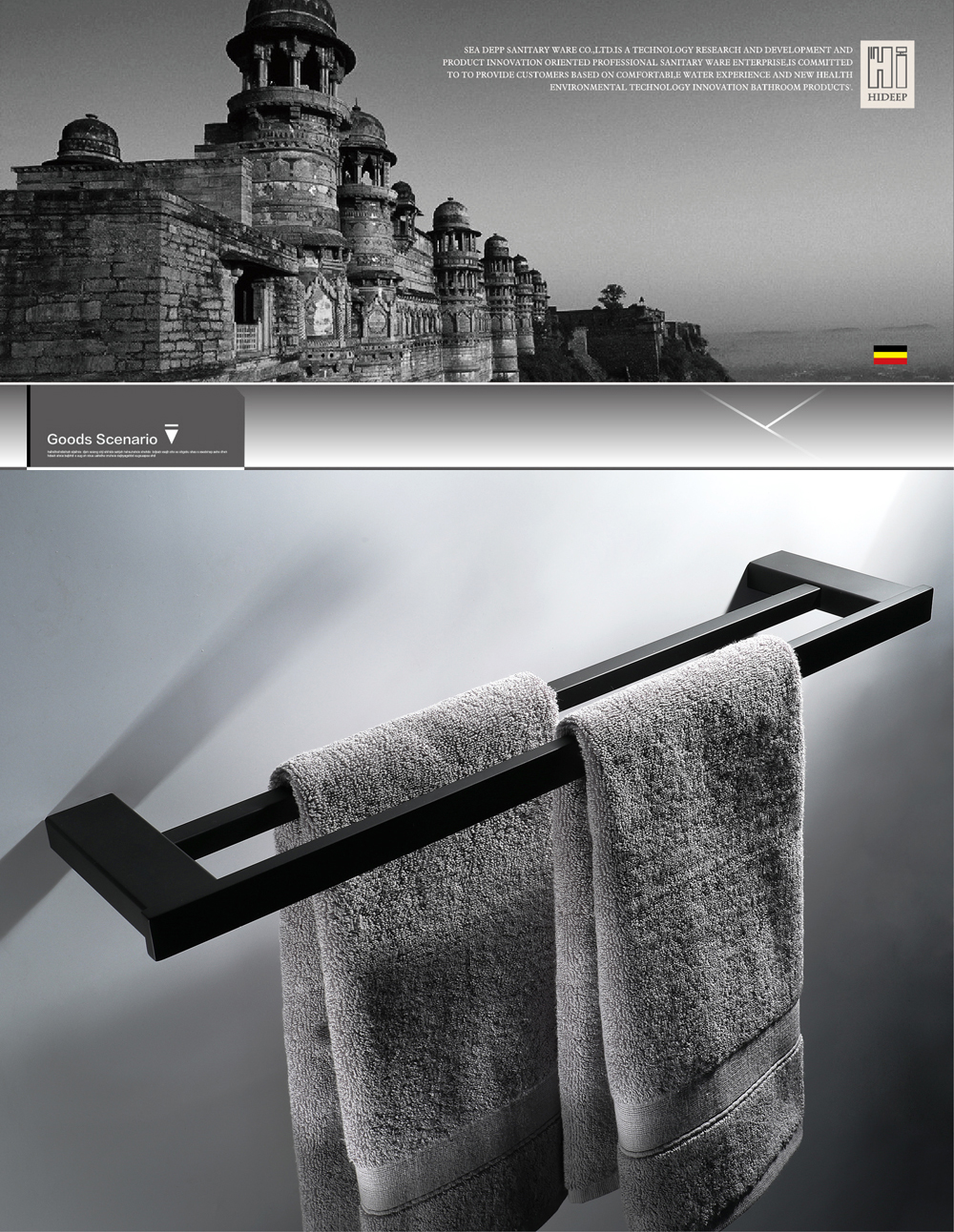 Towel Bar
