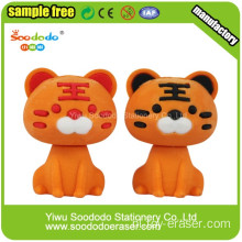 Novelty Animal Yellow Tiger Erasers