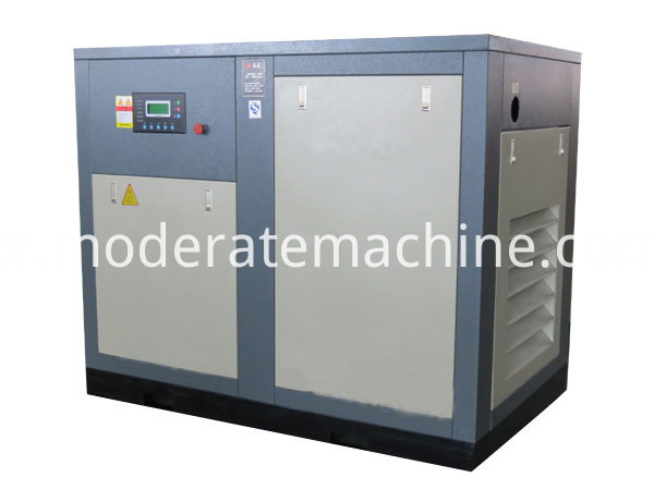 Variable Frequency Rotary Air Cooling Screw Air Compressor1