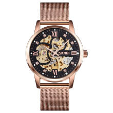 Skmei 9199 OEM Automatic Watch Gold Stainless Mesh Band Watch Wholesale Quartz Wristwatches