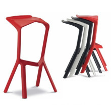 Special Design Home/Office/Bar Chair (XS-070)