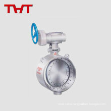 tomoe mutual weld metal hard sealing butterfly valve