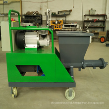 Cc-511 Concrete Mortar Mixing Plastering Pump Machine