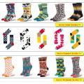 2016 Fashion Design Männer/Frauen Unisex gekämmte Baumwolle Elite Socken