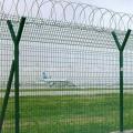 Clôture d'aéroport soudée de sécurité enduite de poudre