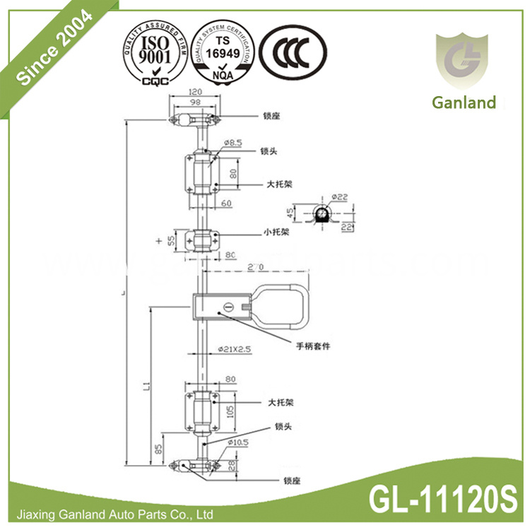 Sliding Door Lock specification GL-11120S