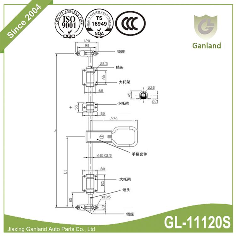 Sliding Door Lock specification GL-11120S