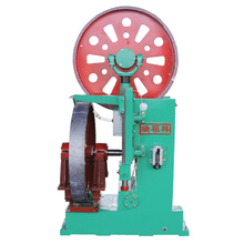 Electric Cutting Wood Band Saw Machine