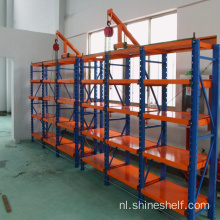Mould Shelves with Drawers for Sales