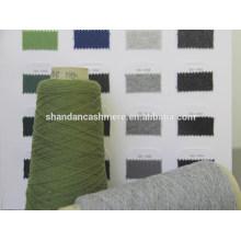 Lã de lã lavada 100% fio de lã da fábrica de Mongólia Interior China
