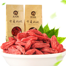 Organic Goji Berries Big Size
