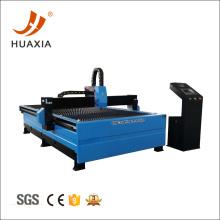 4X8 carbon sheet metal cnc plasma cutting table