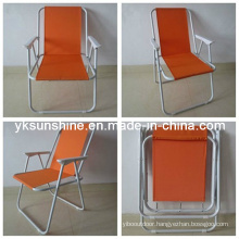 Folding Beach Spring Chair (XY-133B)
