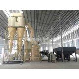 Gypsum Powder Grinding Mill, High Pressure Medium Speed Grinder Machine