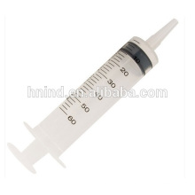 high quality disposable oral syringes with a cap CE ISO FDA made in China
