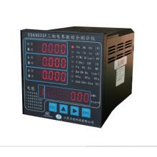 Compteur d'énergie électrique à trois phases à fonction multifonctionnelle