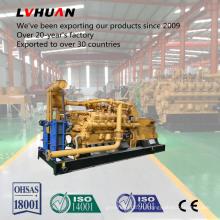 Питание молчком Тип трехфазный 60 Гц новый дизайн газовый генератор 1 МВт CUMMINS