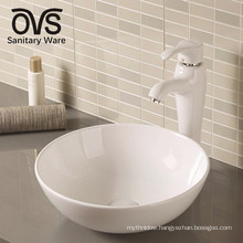 sanitary small round basin