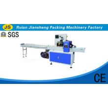 Pillow Type Packing Machine (Hz-260 350 450 600 800)