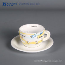 cheap ceramic coffee cup custom-made durable porcelain tea Cup And Sausers your own design