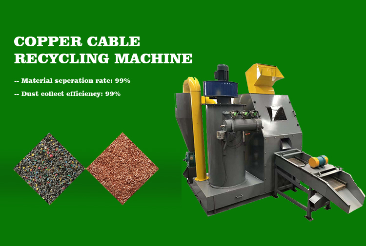 cable wire separator machine