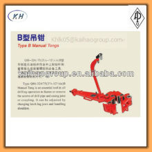 Type B manual tongs/drill pipe manual tongs