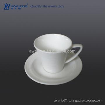 0.1L Чистый цвет простой дизайн чашки кофе, костяной чай кофе чашки кофе и блюдце